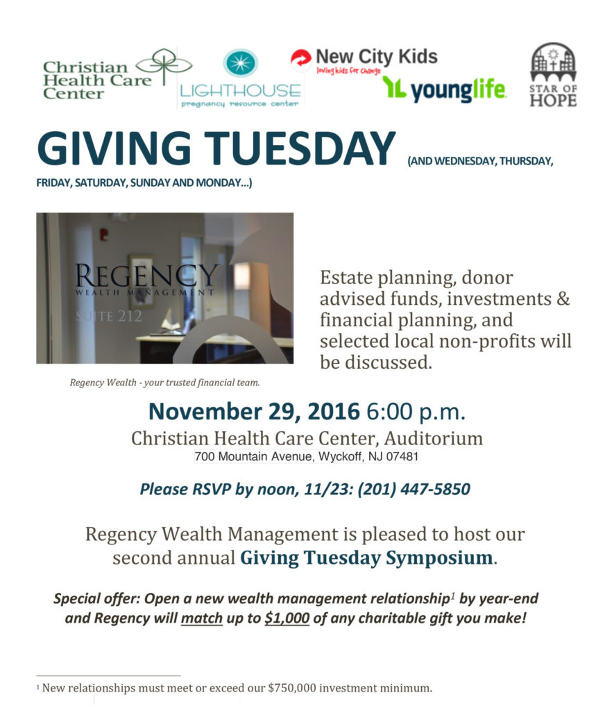 giving-tuesday-2016-invitation-flyer-1